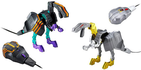 trypticon-transforming-lase